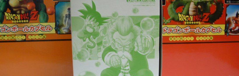Dragon-Ball - Boîte - Chara Puchi - serie II - Bandai