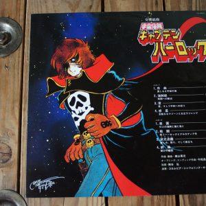 Captain Harlock - Symphonic suite - 1978