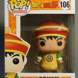 Figurine Pop! n°106 - Gohan - Dragon Ball Z - Mint in box